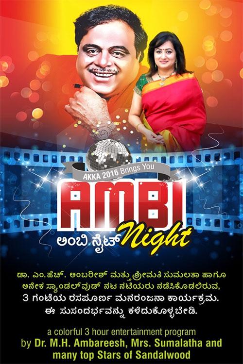 Ambi Night