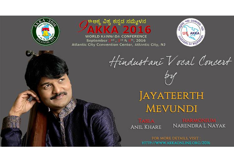Jayateerth Mevundi