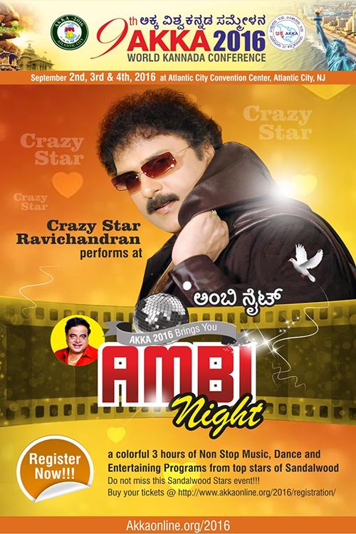 Ambi Nights - Ravichandran