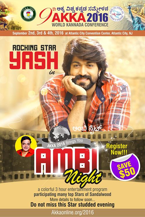 Ambi Night - Yash