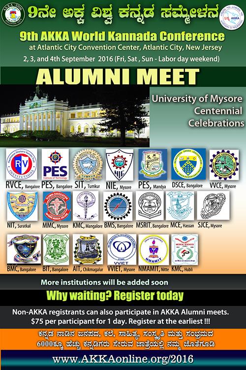 University of Mysore Centennial Celebrations