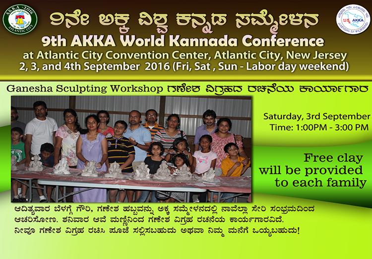 Ganesha Sculpting Workshop