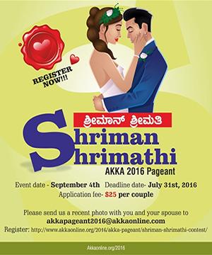 Shriman & Shrimathi