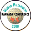 <a href=&quot;http://www.kannadavrinda.org/&quot; target=&quot;new&quot;><h2><font color=&quot;#ffffff&quot;>1st AKKA WKC</font></h2><font size=&quot;2&quot; color=&quot;#ffffff&quot;>Houston, Texas</font></a>
